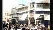 浙江省宁波市:1930年代甬城宁波旧风景