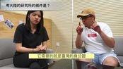 台湾省妹子:台湾人申请大陆研究所指南 武汉大学18级研究生分享