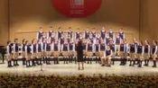 我在2019年全国中小学生班级合唱合肥市第八中学《我爱你中国》截了一段小视频
