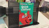 《Quick Clifford》(大红狗系列)(Phonics Fun)(英文绘本读物推荐)【茉莉的学习之旅】
