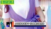 河南鄢陵县20岁女幼师命丧鹤鸣湖生前遭数人纠缠监拍曝光