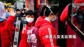 广西广播电视台综合频道节目录像(2020.2.20 18:24-18:30)