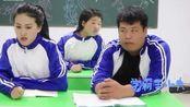 学霸王小九:学生写请假条,理由一个比一个奇葩!