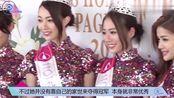 2019年香港小姐冠军出炉,不仅是香港知名富二代,更貌比李嘉欣