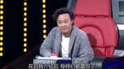 中国好声音:乐坛天后神秘现身,导师震惊不已,那英语无伦次!