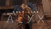 【Half-Life: Alyx】V社数3警告! 半衰期:爱莉克斯实机游玩 3P