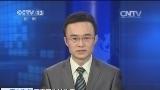[视频]国家卫计委:拟禁止擅自鉴定胎儿性别