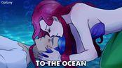 「Nightcore」→ Ocean Blue