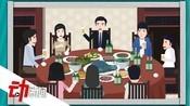 中疾控:有4代病人个案 超8成聚集性疫情在家庭-动画科普-新京报动新闻