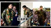 权志龙退役:三千多粉丝挤爆军营迎接,手持横幅海报迎接偶像回归