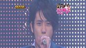 《#花样男子#》系列的主题曲,十年前的Arashi现场版,从《WISH》到《Love so sweet》再到《One Love》,除了松本润,井上真央、小栗旬、