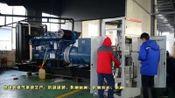 30千瓦到2000kw柴油发电机组生产流程,酒店 工况备用电就靠它了