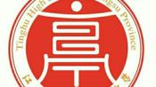 2.18化学【盐城亭湖高级中学网课】