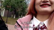 jk的首次投稿,简单的生活记录在公园的外拍~