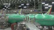 """[新闻直播间]737MAX从设计到认证都遭受质疑 失事客机曾报告""""飞行控制问题"""""""