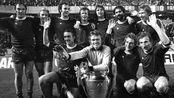 历届欧冠决赛——贝肯鲍尔的传奇时刻和拜仁慕尼黑的欧冠三连冠(1974-1976)