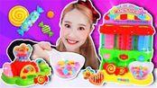 嘿基尼秘密之门:糖果甜甜的很好吃,但是会说话的糖果玩具见过吗