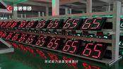 扬州市鑫通交通器材集团有限公司 http://www.yzsxt.com 主营:市电太阳能信号灯、市电太阳能路灯、智能协调式联网信号机 、标识标牌、交通杆件等。