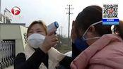 记者探访医用物资生产车间 必须层层消毒