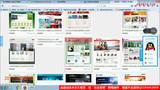 网站建设与网页制作案例教程_seo搭建网站_怎么搭建网站_自助建站教程_php搭建网站视频_