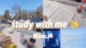 中专高一 | study with me | vlog | 爱丽日常 | 中专也要写作业 网课也要乖乖上