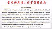 试卷评讲助力高分:八年级上学期期末英语考试之书面表达