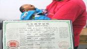 宝宝出生后,这5种证件要尽早办理,好多人不当回事,吃亏就晚了