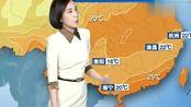 北方大风降温降雨!中央气象台:未来两天,10月29-30日天气预报