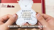 魏log/来自1 More万魔耳机的新年礼物