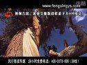 32风行安阳影视制作公司传媒视频电视宣传企业展会招标产品广告片拍摄形象专题.flv
