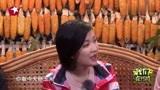 """我们在行动:""""妇联主任""""蔡国庆被哈尼族妇女感动,携手众人相助"""