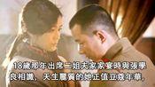 张学良的苦恋情缘,一位与他相伴70馀年,一位离开后终生未再嫁