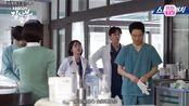 【花絮中字】《浪漫医生金师傅2》戴手套最难了,发现石垣联盟意外的呆萌美