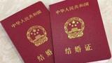湖北省民政厅:2月3日起,湖北暂停办理所有婚姻登记业务