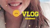 这是认认真真买设备和剪辑的开始,之后还会有无数次,立志做个Vlog主,万事开头难,这次内容是给我们的营养轻食选址咯,对,创业第一弹