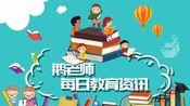 大学生离汉返乡两个月,仍自我隔离:感觉朋友都在躲着我