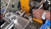 50x1.5mm铝管液压翻边机视频