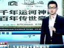 一周面孔 山东省原副省长黄胜被双开