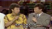 龙兄虎弟:陈亚兰上台给观众打招呼,我是你们的纯情小百合