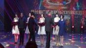 【张靖雯】20181231长春市全城歌唱第三季童星组冠军(颁奖仪式)