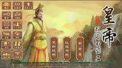 【酒烊】皇帝成长计划2(唐太宗篇五)加强商贾,大兴贸易,积极训练