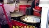 合肥卖煎饺1元3个,17年老店生意火爆,馅多皮脆,老少皆宜!