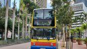 「怀念之声」Hong Kong Bus 城巴非专利 AC4764 254@88R由中区政府码头开往沙田第一城(全程不剪接)