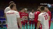 Download video POLAND vs. RUSSIA Men's Semi-Final FISU Summer Universiade - N