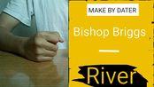 响指音乐Bishop Briggs—River
