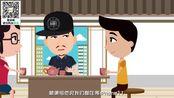 贵州省天骐动漫作品《贵州毕节-一个有名堂的地方(茶艺馆,数码馆)宣传动画》