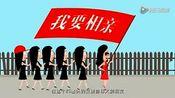 韩剧:咱妇女自己的AV 高清(360P)
