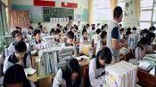 [配课件教案]6.高中物理必修一《本章复习与测试》广东省市一等奖