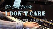 【钢琴弹奏】i don't care 原唱 ed sheeran &justin bieber, score by Francesco Parrino
