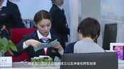 【中国财富报道】银行理财收益创新低 大额存单走俏